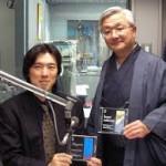 【三文日記】2009年1月