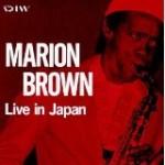 マリオン・ブラウン・ライヴ・イン・ジャパン/マリオン・ブラウン