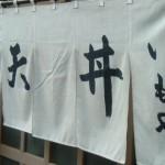 【三文日記】2005年5月