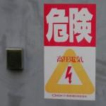【三文日記】2007年10月