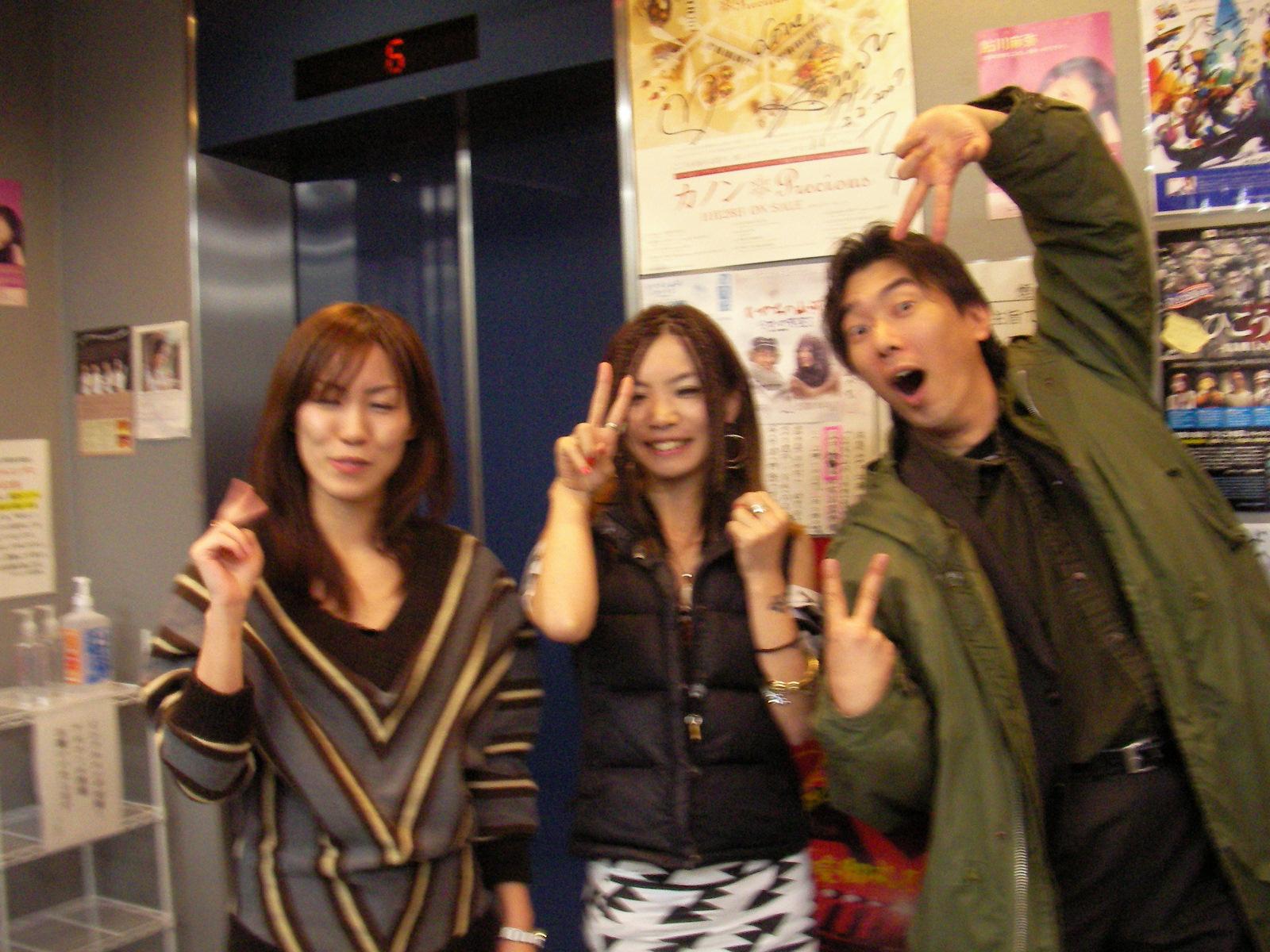 【三文日記】2010年1月