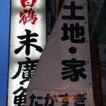 【三文日記】2002年7月