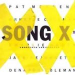 ソングX/パット・メセニー