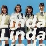 リンダ リンダ リンダ/試写レポート