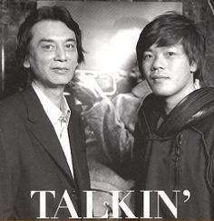 TALKIN' ジャズ×文学/平野啓一郎・小川隆夫
