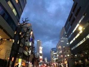 kitaaoyama