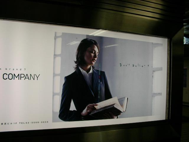 【三文日記】2006年5月