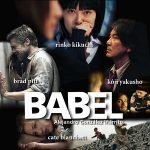 『バベル』を観てきました