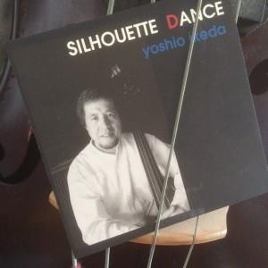 silhouette_dance