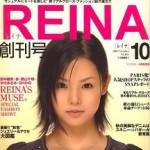 REINA 創刊号