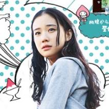 蒼井優「洋梨系」の魅力全開の映画『百万円と苦虫女』