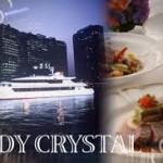 レディ・クリスタルでフレンチを食べてきました。