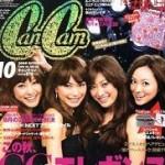 Can Cam 2008年10月号