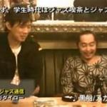 【三文日記】2009年10月