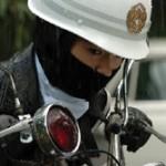 初恋/試写レポート