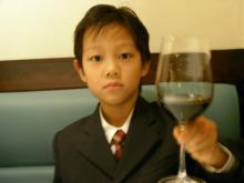 so wine