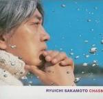 キャズム/坂本龍一