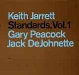 スタンダーズ Vol.1/キース・ジャレット