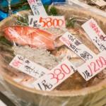 青ヶ島直送の金目鯛の刺身が美味かった