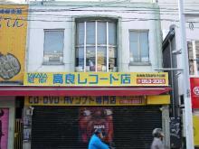 takara_record1