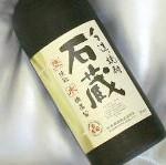 芋焼酎「石蔵」