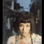 歌舞伎町の女王のベース