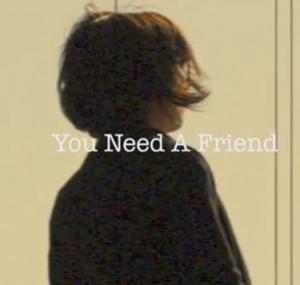 need_friend