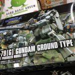 HG新・陸戦型ガンダムがもう発売されているやんけ!