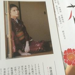 murakawa_erika