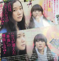 aoi_takahata