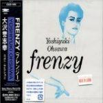FRENZY/大沢誉志幸