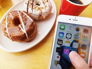 iPhoneの音声入力、使えます!~「こっそり本」執筆ウラ話