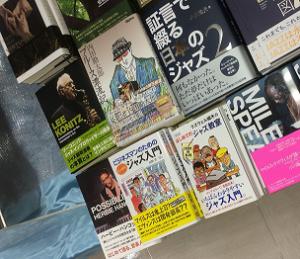 kossori_bookstore
