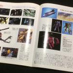 Pen 2008年 8/1号「夢のロボット!」特集