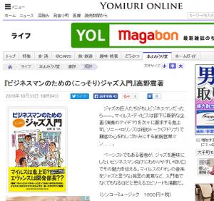 yomiuri-online