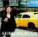 敦賀明子 live in TOKYO TUC