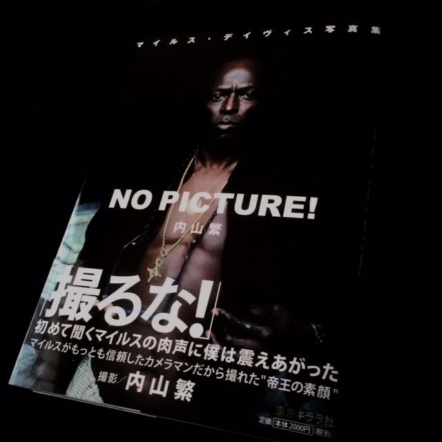 マイルス・デイヴィス写真集『No Picture!』/内山繁