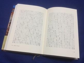 グルーヴする村上龍の文体~『五分後の世界』と『愛と幻想のファシズム』