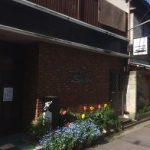 20数年ぶりに新潟のジャズ喫茶「スワン」を訪問