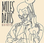 ライヴ・イン・トーキョー 1975/マイルス・デイヴィス