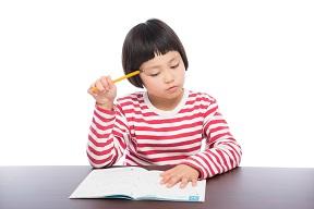 さて、漢字の問題です。5問中あなたはいくつ正解できますか?