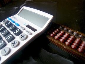 村上世彰と石田三成~村上世彰・著『生涯投資家』を読んで
