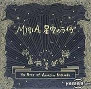 MISIA 星空のライヴ -Best Acoustic Ballade-/ミーシャ