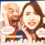 レオン 2018年2月24日(土)新宿バルト9他 全国ロードショー