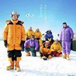 『南極料理人』は、不思議と何度も観たくなる映画なのだ