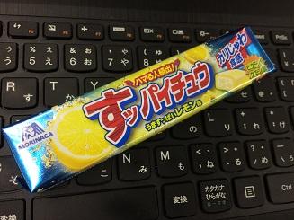すッパイチュウ レモン味