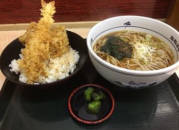 箱根そばの「かき揚げ丼」セット