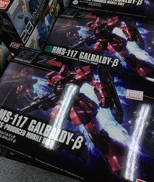 ガルバルディβが発売されとるやんけ!in ヨドバシAKIBAマルチメディア館