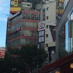 in 渋谷。永谷園のお茶漬けの向こうのクレーン