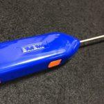 これは便利!電動の塗料攪拌機・ペイントミキサー